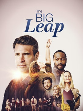 The Big Leap dcg-mark-poster